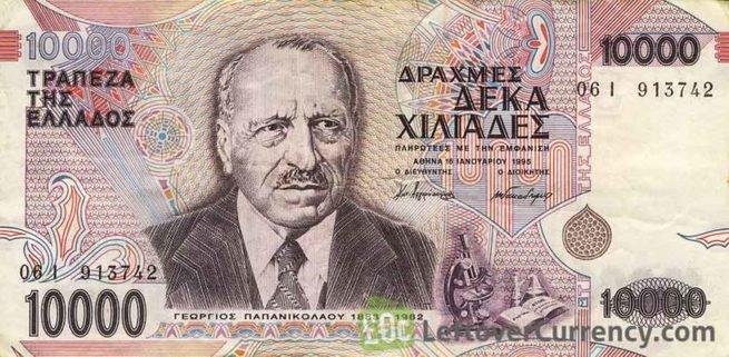 Nota grega com o rosto de Georgios Papanikolaou