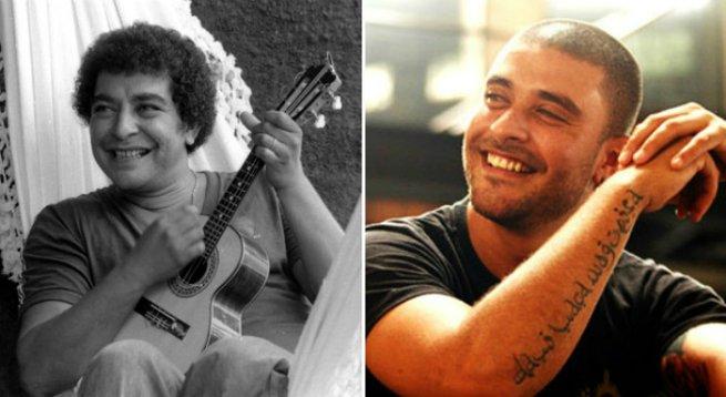 João e Diogo Nogueira
